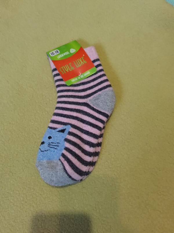 Носки теплые шерстяные шерсть теплі шерстяні
