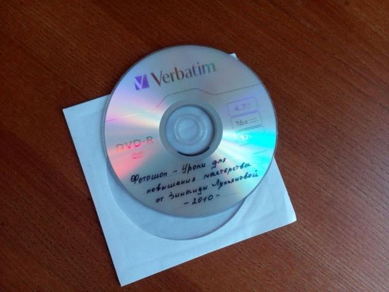 Обучающий диск Photoshop. Уроки для повышения мастерства фотошоп