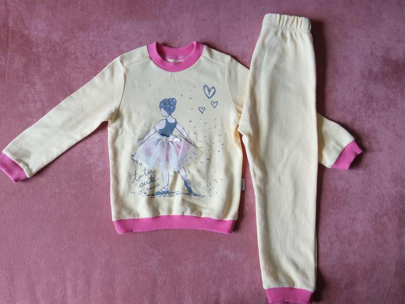 Пижама Robinzone Робинзон домашний костюм