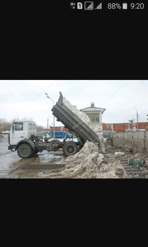 Вивезу мусор/сніг