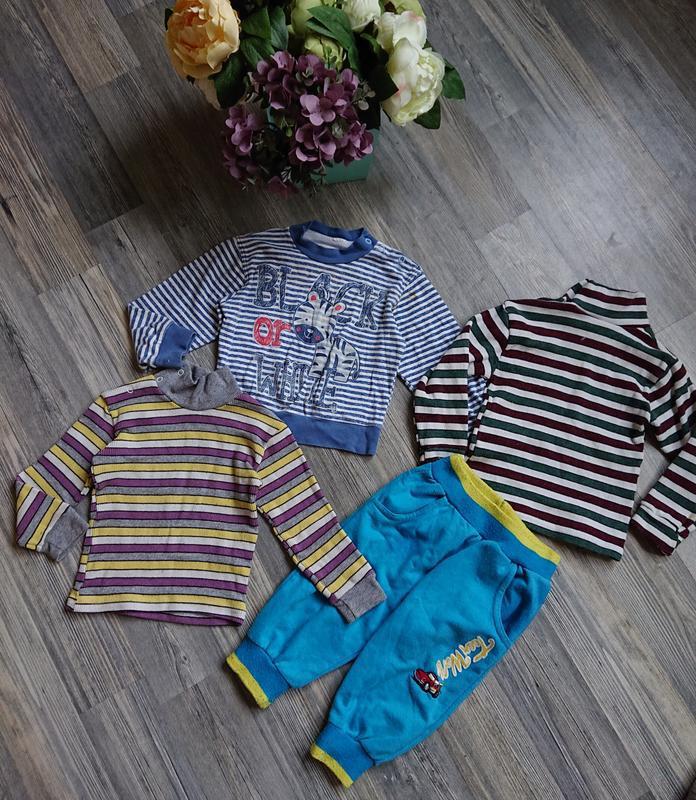 Вещи одежда на мальчика кофты гольф брюки штаны 2 - 3 года
