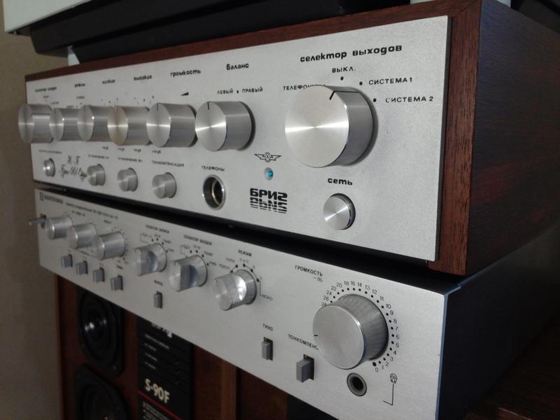Усилитель полный БРИГ- 001стерео Hi-Fi