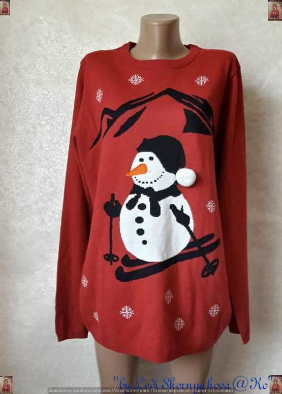 """Фирменый livergy свитер унисекс в новогоднюю тематику """"снегови..."""