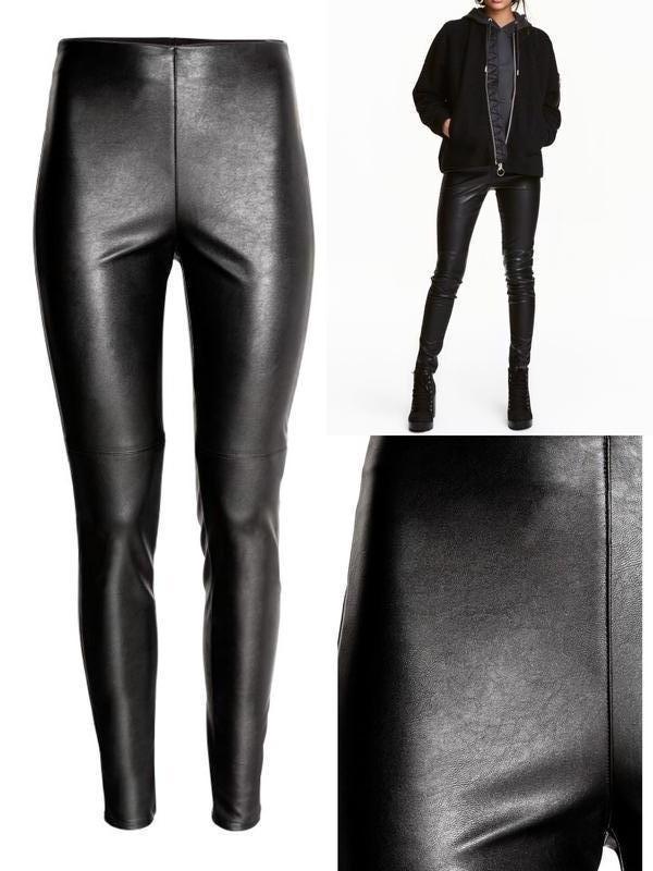 Кожаные лосины леггинсы брюки штаны высокая посадка