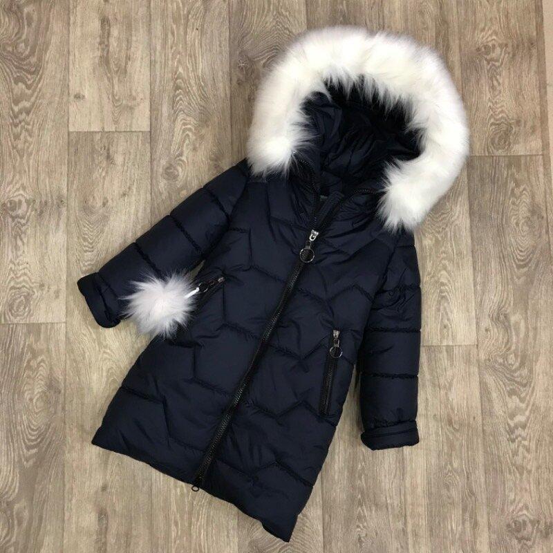 Шикарная новинка тёплое зимнее пальто для девочки