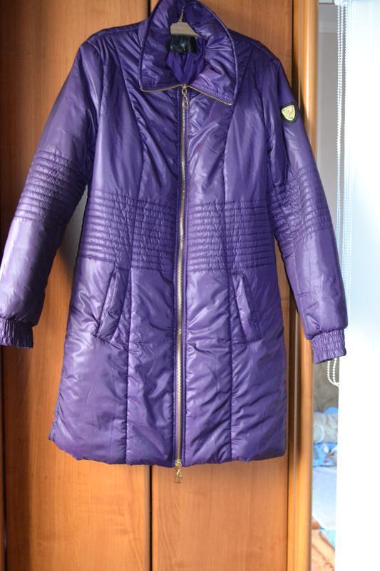 Фиолетовое болониевое пальто, куртка