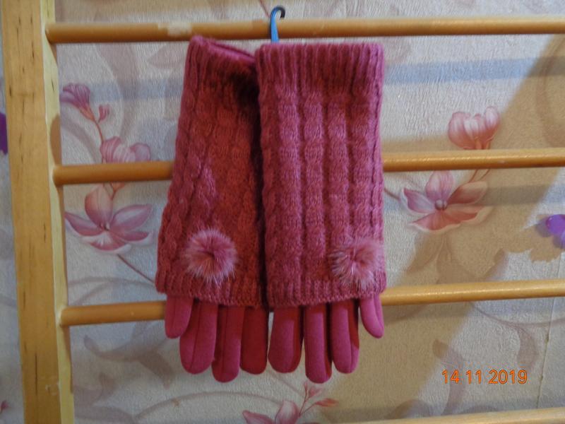 Модные, красивые и теплые  перчатки   на меху с хомутом. сенсо...