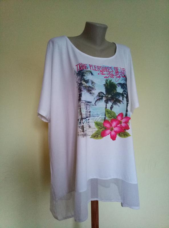 Трикотажная белая футболка размер 76