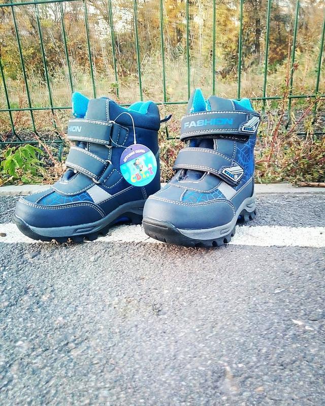Термо ботинки зима овечья шерсть