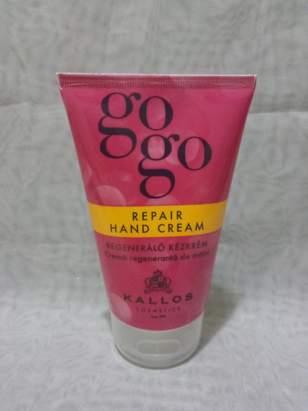 Крем для рук kallos cosmetics go-go repair hand cream 125мл