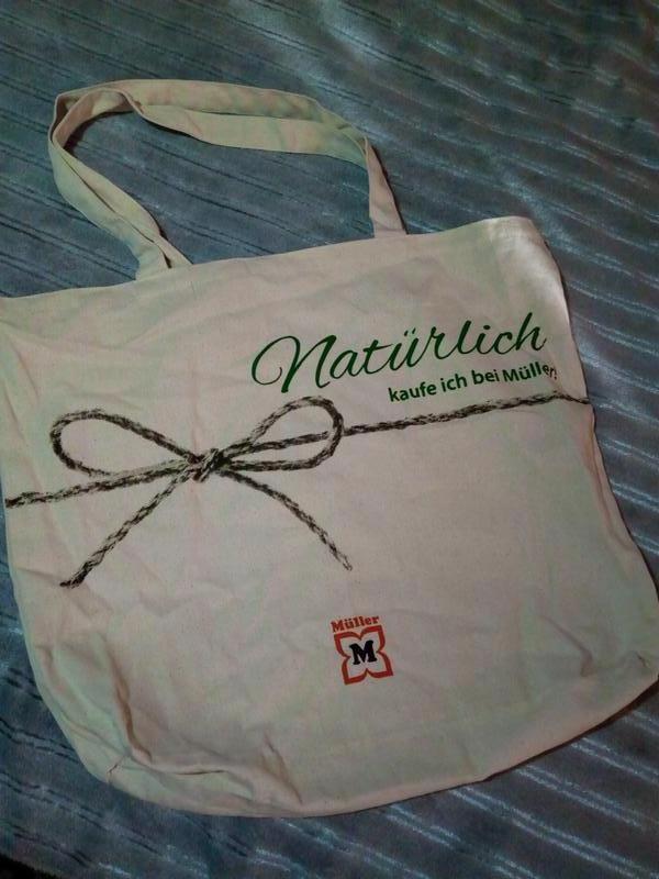 Тканевая сумка летняя.