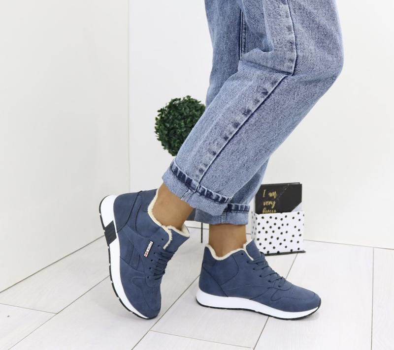 Новые шикарные женские зимние синие кроссовки