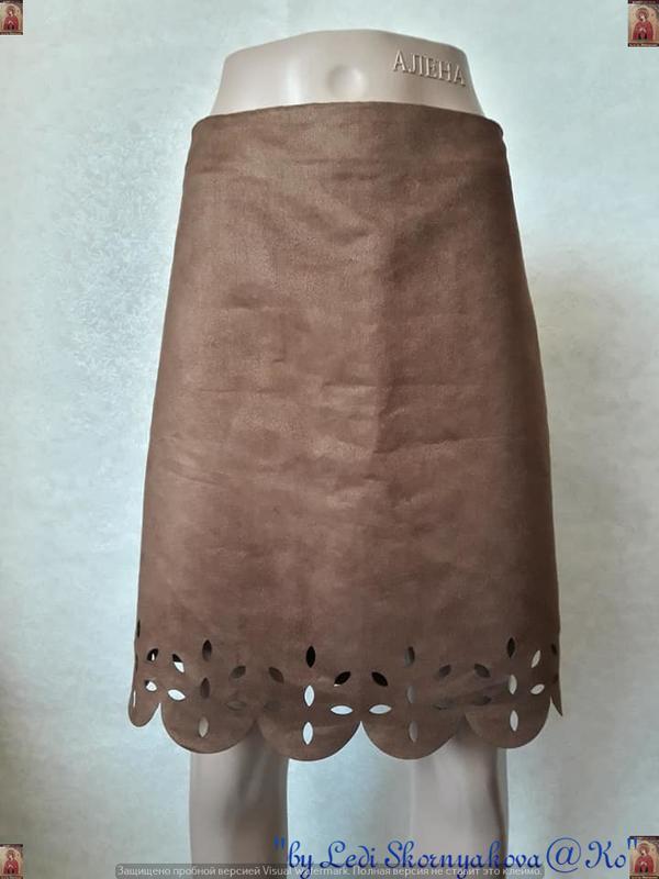 Новая миди юбка под замш с вырезаными рисунками в коричневом ц...