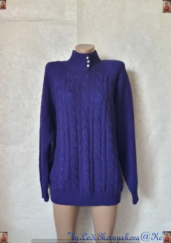 Фирменный тёплый свитер в сочном фиолетовом цвете с высоким го...