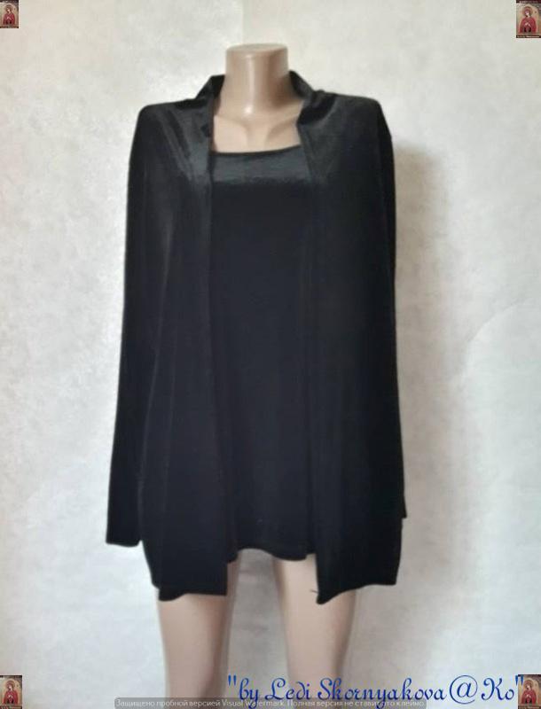 Новая нарядная бархатная блуза/кофта/реглан с маечкой в чёрном...