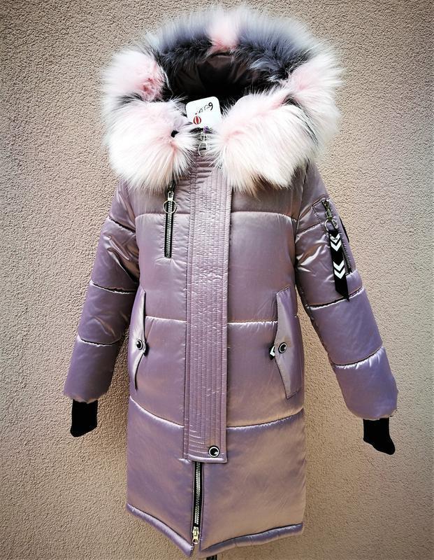 Зимнее длинное пальто для девочек.  выполнено из качественной ...