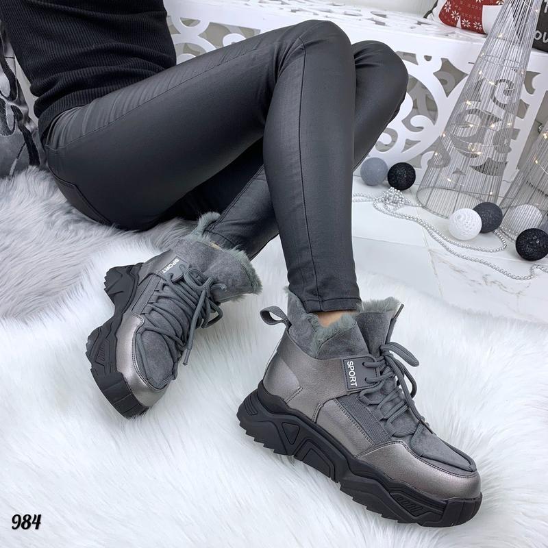Серебристые ботиночки новиночка