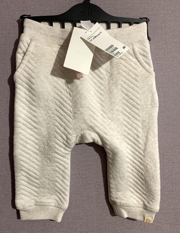 Тёплые штаны, штанишки h&m 6-9 мес