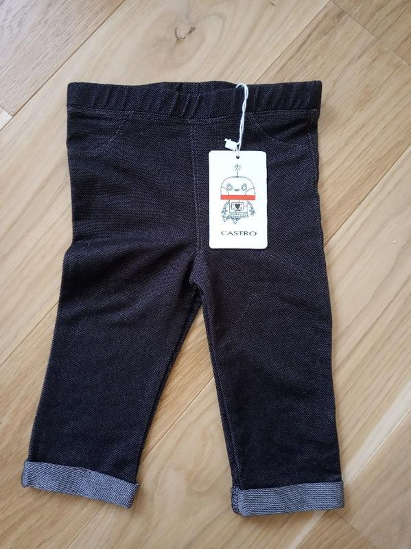 Лосины штаны castro