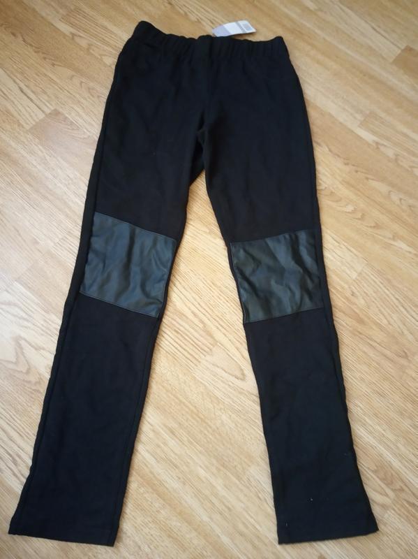 Pepperts штаны лосины леггинсы