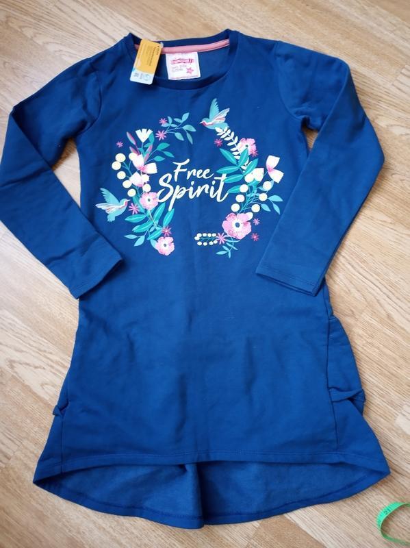 Красивое теплое платье на байке young style