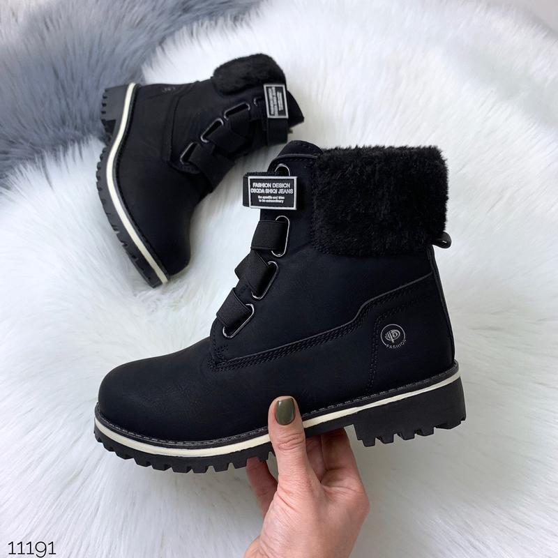 Стильные зимние ботинки чёрного цвета