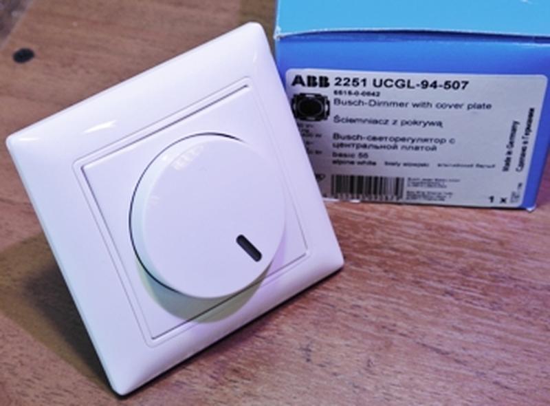 Установка светорегулятора (Диммер)