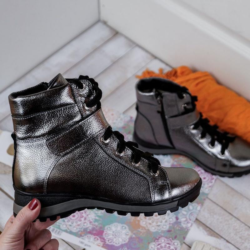 Серебряные ботинки на платформе