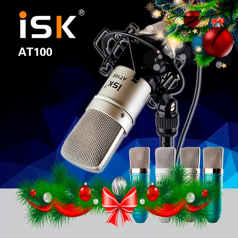 Конденсаторный микрофон isk
