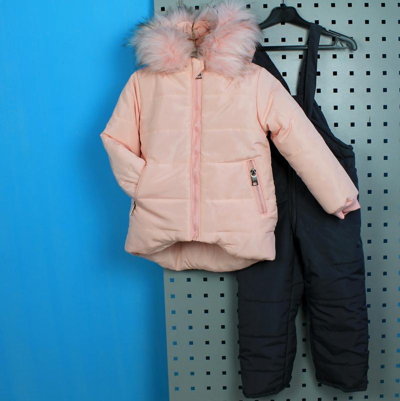 Комплект зимний куртка полукомбинизон тм одягайко