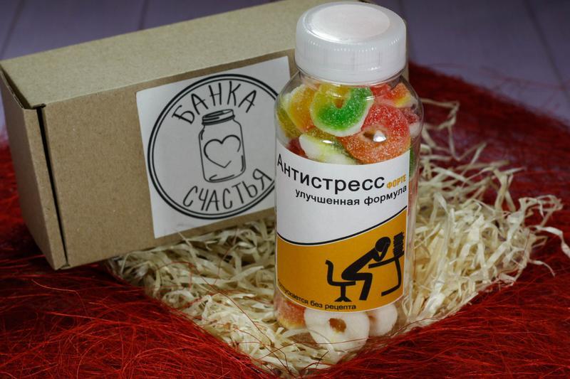 """Банка с желейными конфетами """"Антистресс форте"""" Банка Счастья"""