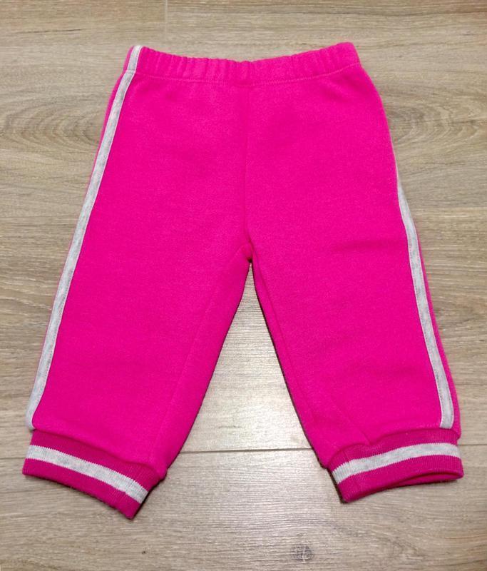 Знижки  до миколая спортивні штани