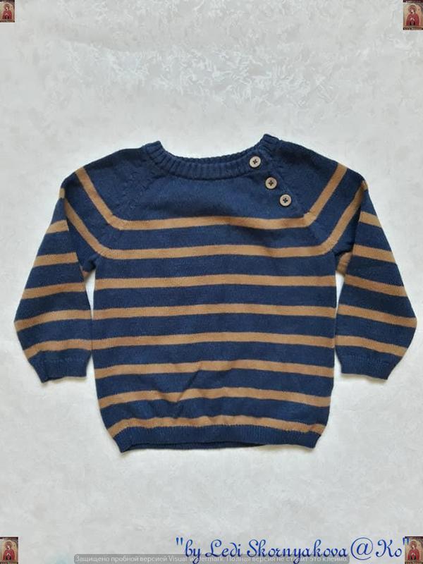 Фирменный h&m тоненький свитерок в мелкую полоску с пуговичкам...