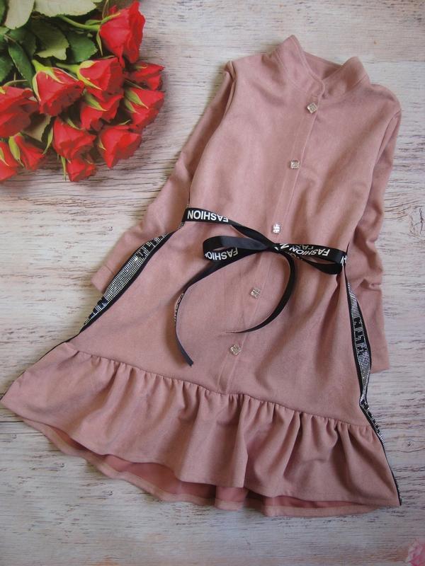 Шикарное платье ткань замш