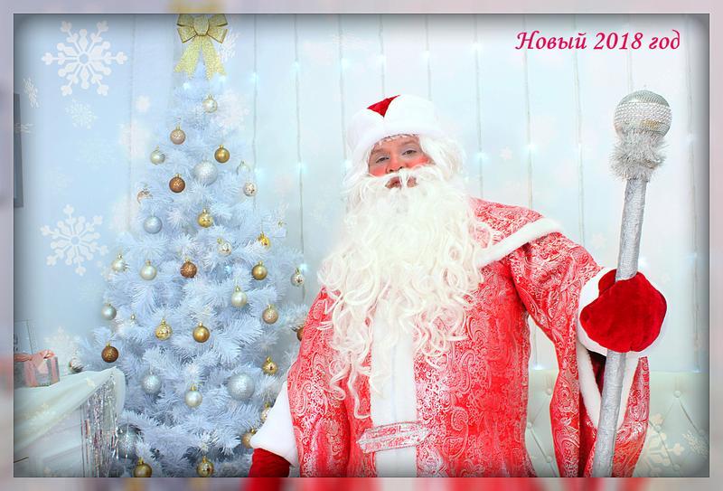 Дед Мороз и Снегурочка в Одессе.