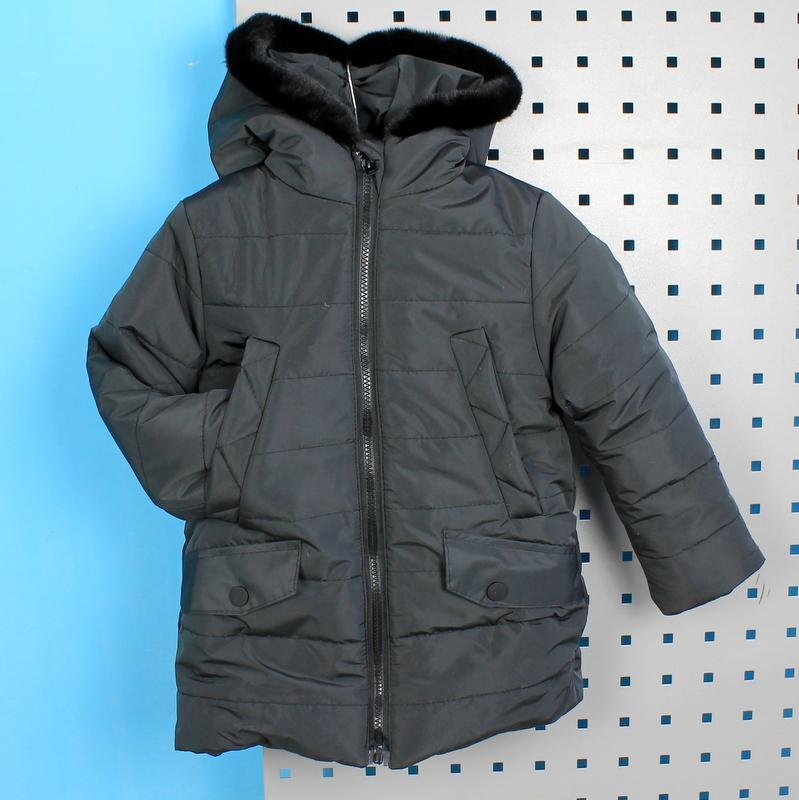 Куртка тм одягайко с мехом для мальчика черная