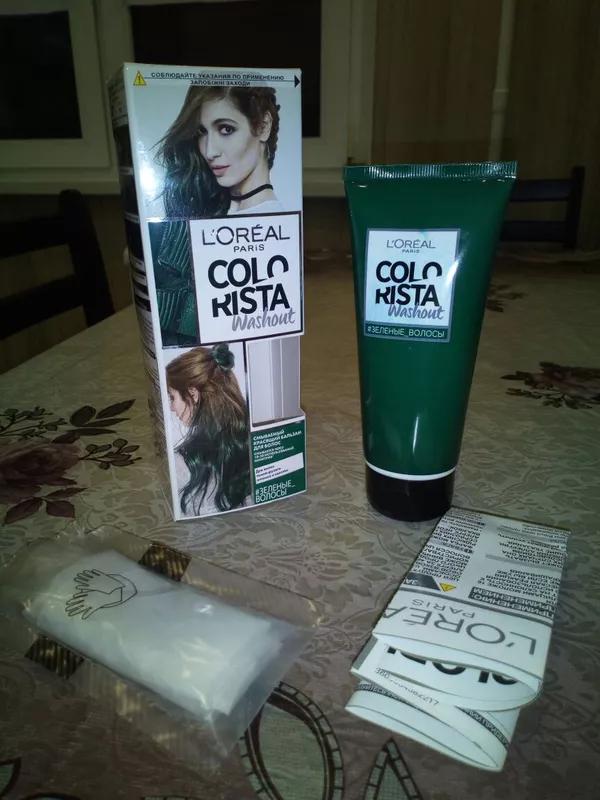 Зеленая краска для волос Colorista