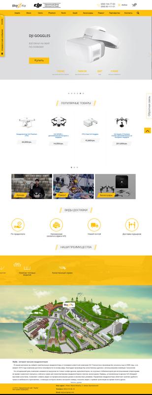 Разработка и продвижение сайтов в интернете - Фото 3