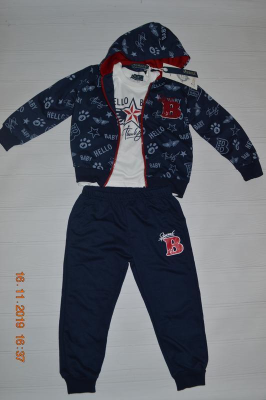 Новий спортивний костюм grace (венгрія) розм. 116