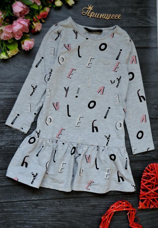 Офигенное платье с рюшей george 3-4 года