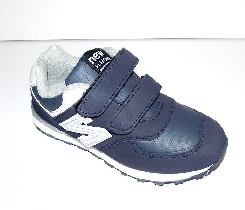 Кроссовки детские темно синие с серым  32-35