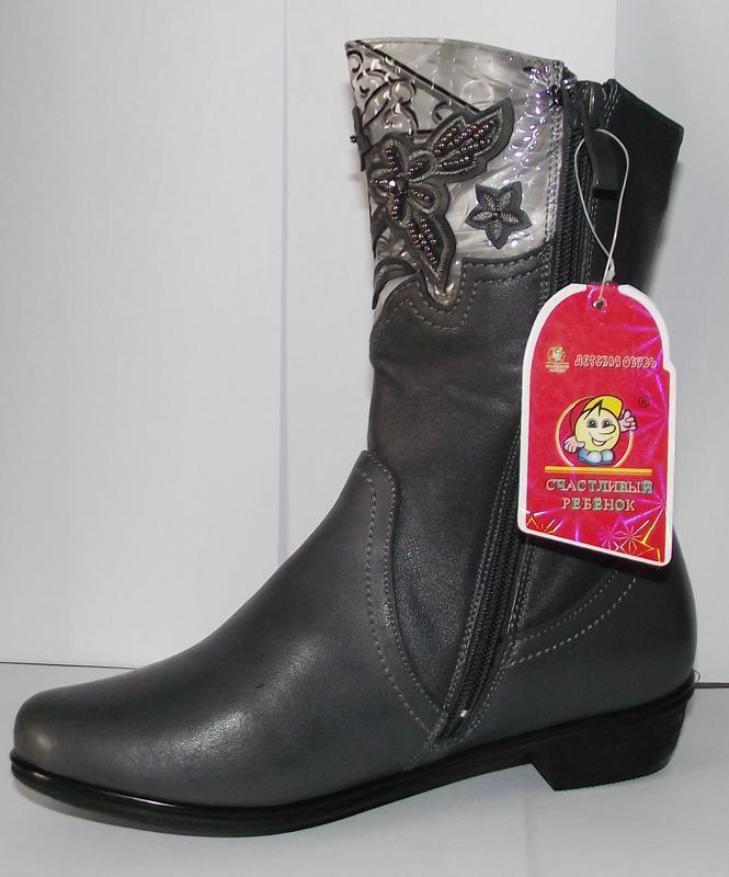 Хит продаж демисезонные сапоги кожаные серые для девочек
