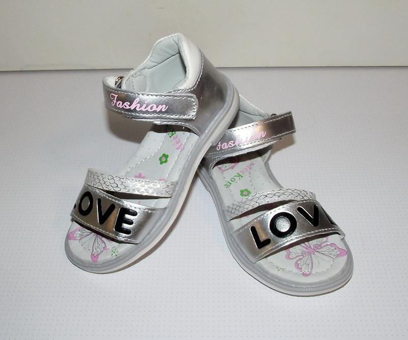 Босоножки кожаные серебряные для девочек love 26,27