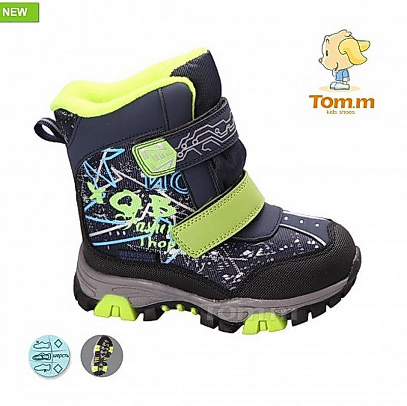 Зимние детские термо ботинки сапоги дутики tom.m 26-27