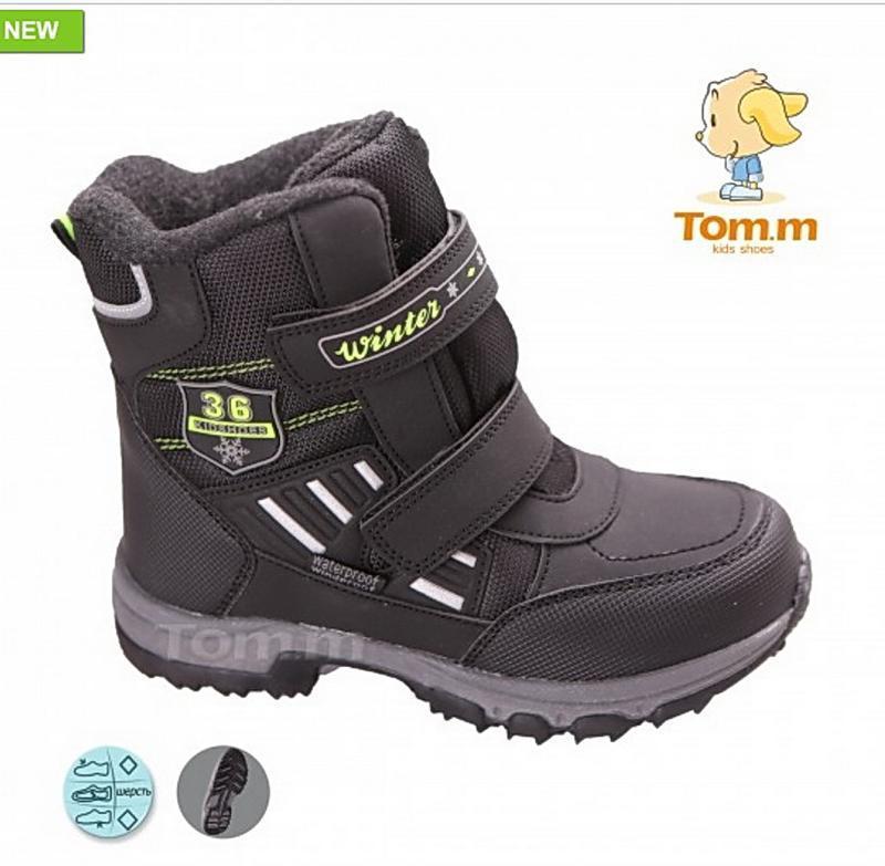 Зимние детские термоботинки дутики tom.m 35,36