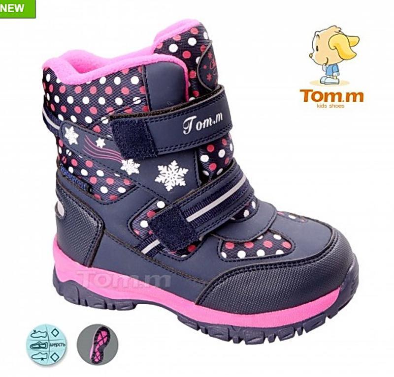 Зимние детские термо ботинки сапоги tom.m 27-32