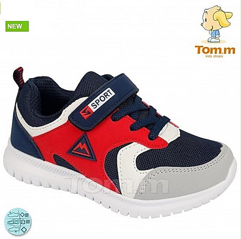 Кроссовки для мальчиков tom.m качество 26-31