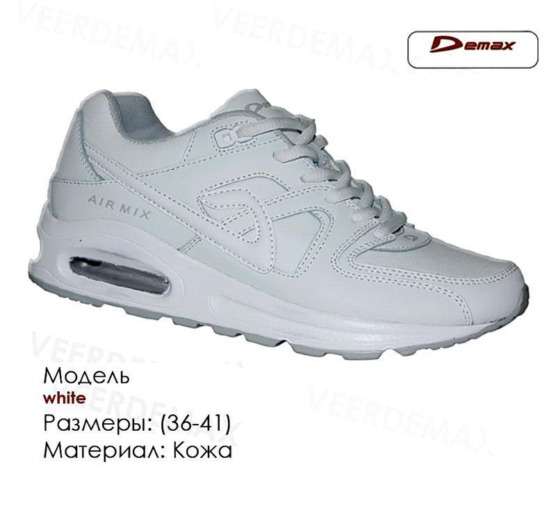 Кожаные кроссовки женские demax air белые