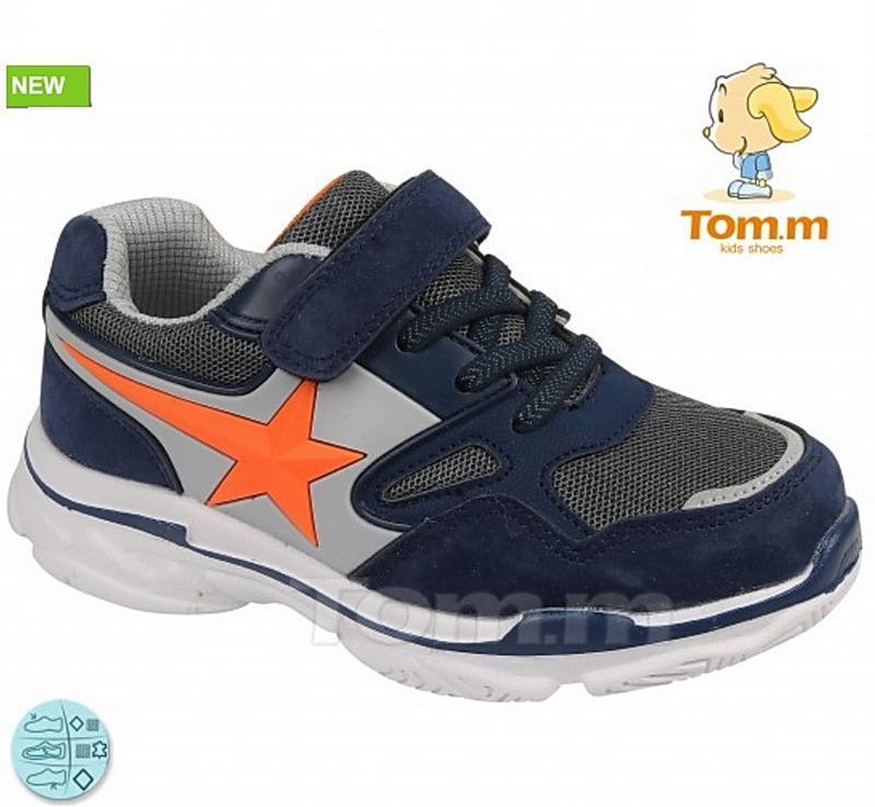 Кроссовки для мальчиков синие tom.m 27-32