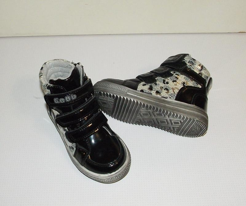 Ботинки демисезонные детские черные 27-32